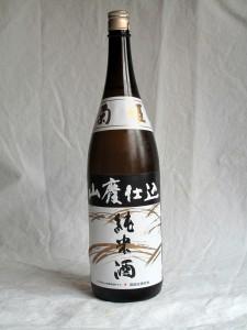 記念すべき最初の日本酒は「菊姫」