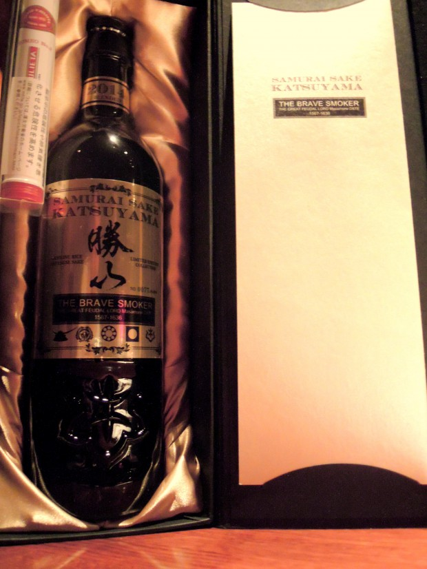 "Samurai Sake ""The Brave Smoker"""