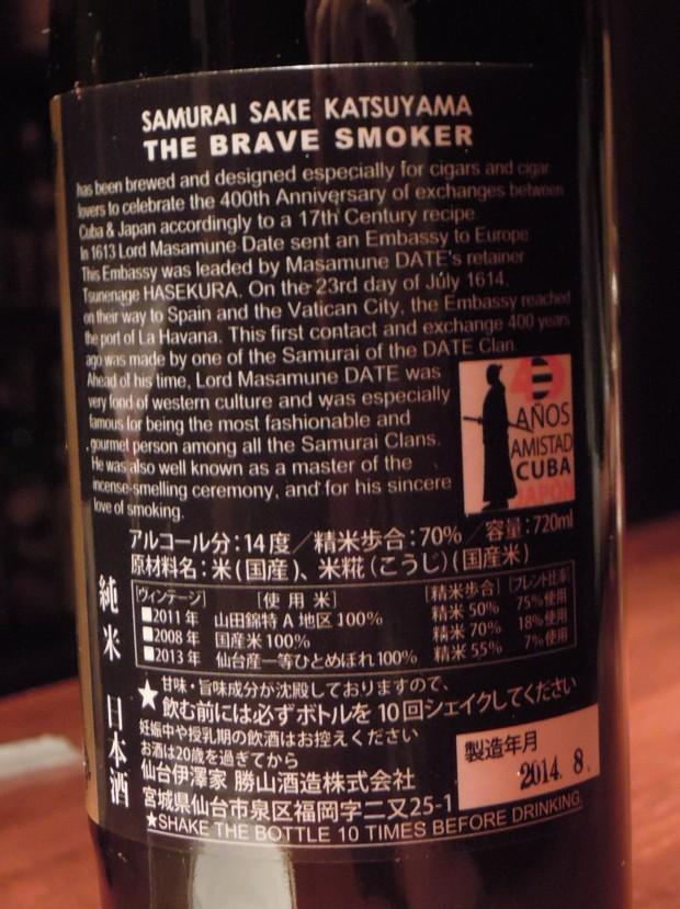 Backside label of bottle